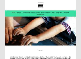 takara-garo.com