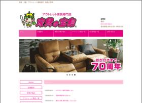 takara-jima.com