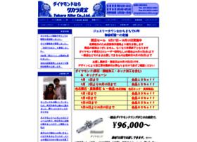 takara-kiho.co.jp