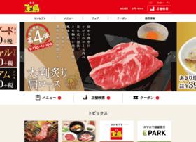 takarajima.co.jp
