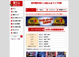 takarakuji-dream.jp
