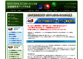 takarakuji-loto.jp