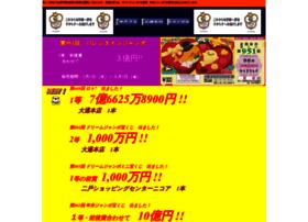takarakuji.co.jp