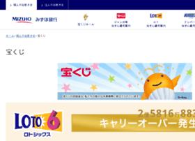 takarakuji.mizuhobank.co.jp