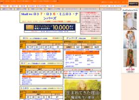 takarakuji.willnet.ne.jp