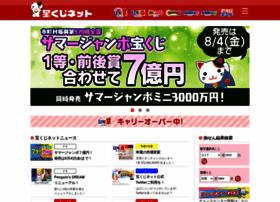 takarakujinet.co.jp