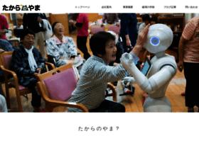 takaranoyama.net