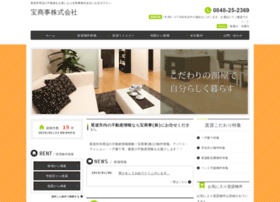 takarasyoji.com