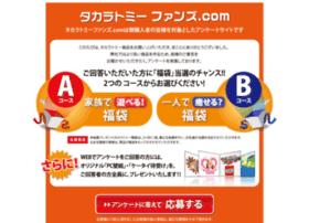 takaratomyfans.com