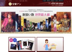 takarazuka-an.co.jp