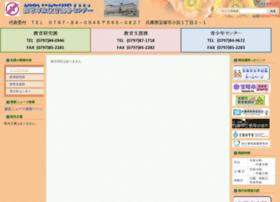 takarazuka.ed.jp