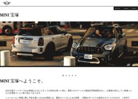 takarazuka.mini.jp