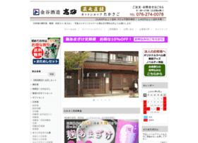 takasago-shop.com
