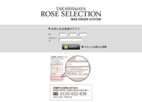 takashimaya-rs.jp