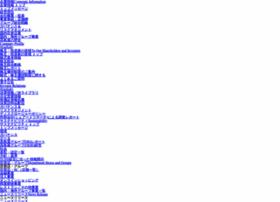 takashimaya.co.jp