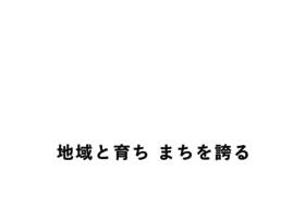 takashinahousing.com