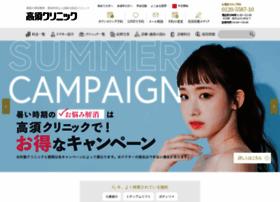 takasu.co.jp