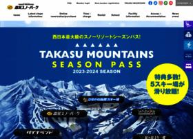 takasu.gr.jp