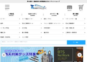 takasyo.co.jp