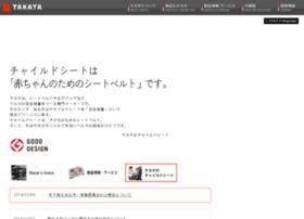takata.co.jp