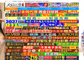 takaten.com