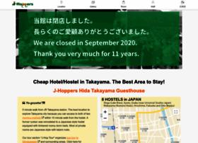 takayama.j-hoppers.com