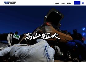 takayamacollege.ac.jp