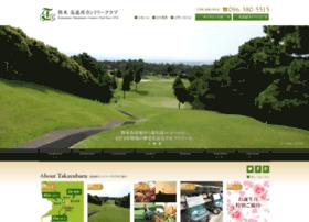 takayubaru-cc.com