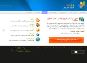 takbb.com
