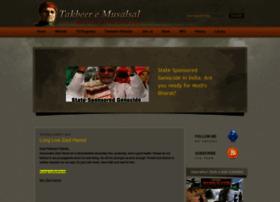 takbeeremusalsal.blogspot.com