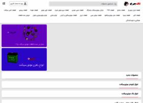 takcharkh.com