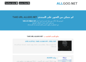 take-url.allgoo.net