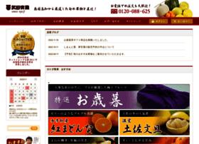 takeda-seika.com