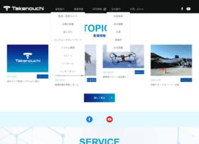 takeden.com