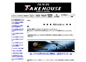 takehouse.shop-pro.jp