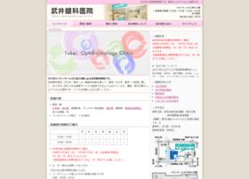 takeiganka.com