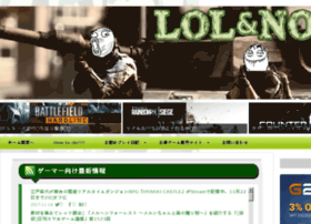 takeshi.kill.jp