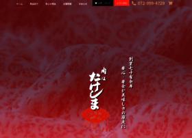 takeshima-meet.jp