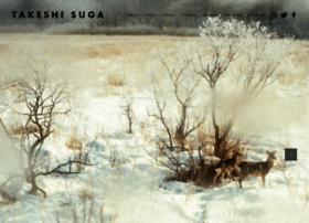 takeshisuga.com