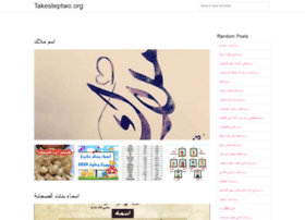 takesteptwo.org
