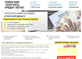 takethiscredit.ru