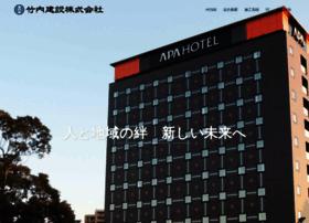 takeuchi-kensetsu.com