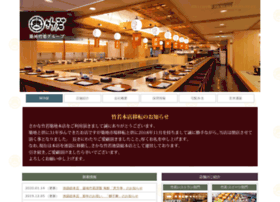 takewaka.co.jp