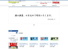takeya-sports.jp