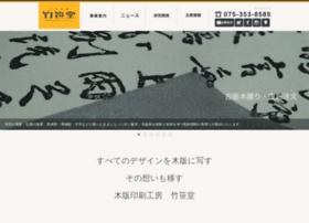 takezasa.co.jp