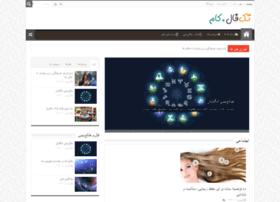 takfal.com