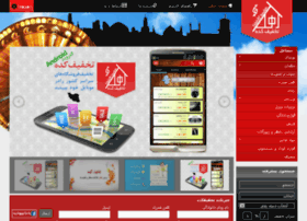 takhfifkadeh.com