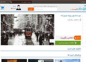 takhfifsafar.com
