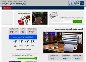 takhfifyab-997.kxcdn.com