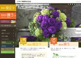 takii.co.jp